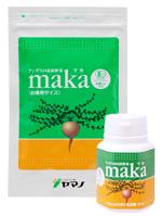 【送料無料】ヤマノ・JAS認定有機マカおすすめセット(2ヶ月サイズ)